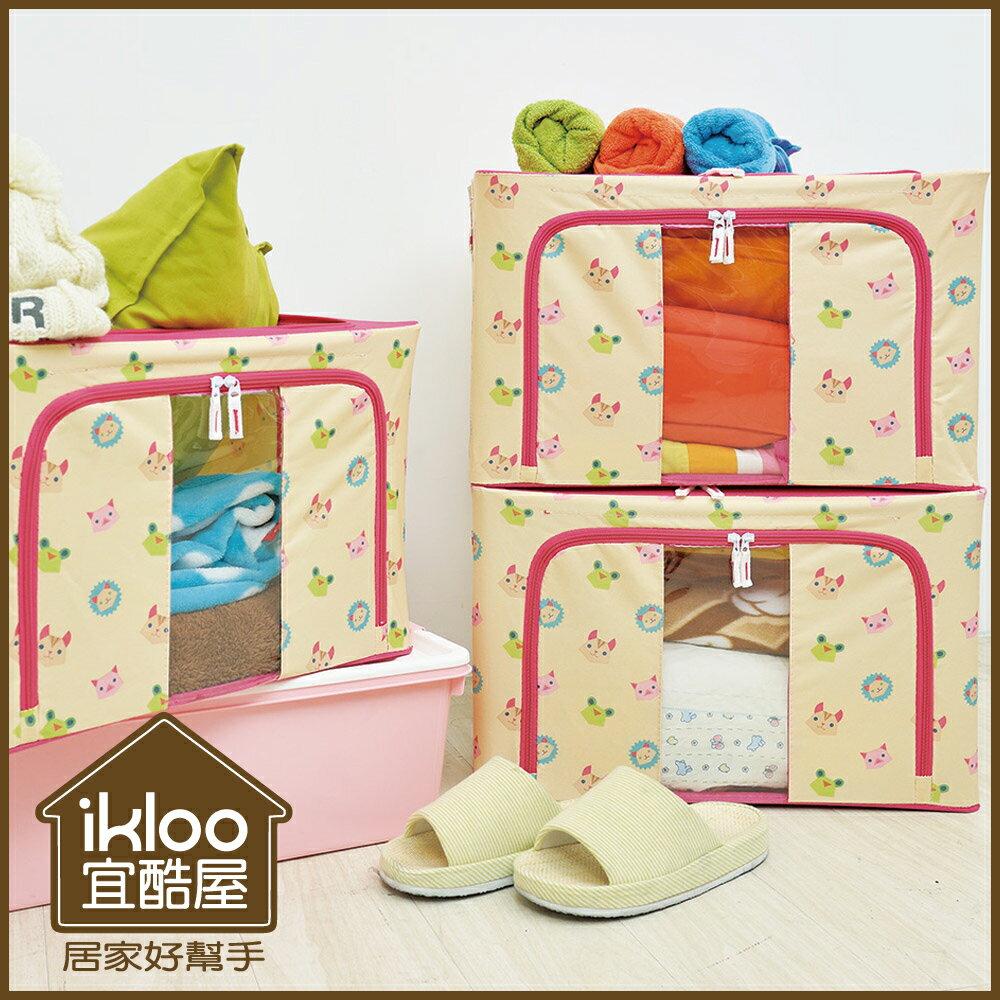 【ikloo】ZOO鋼骨折疊收納箱66L-3入組(桃紅) - 限時優惠好康折扣