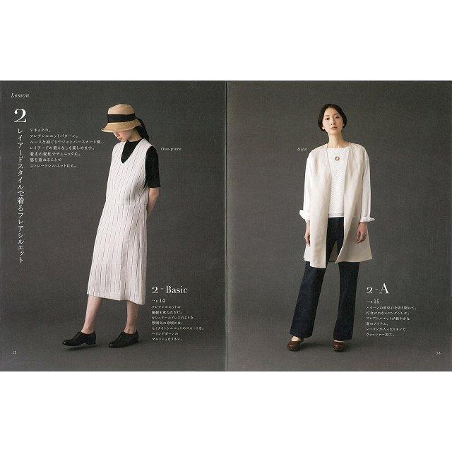 基本的簡單紙型做出7款洋裝 附紙型 4