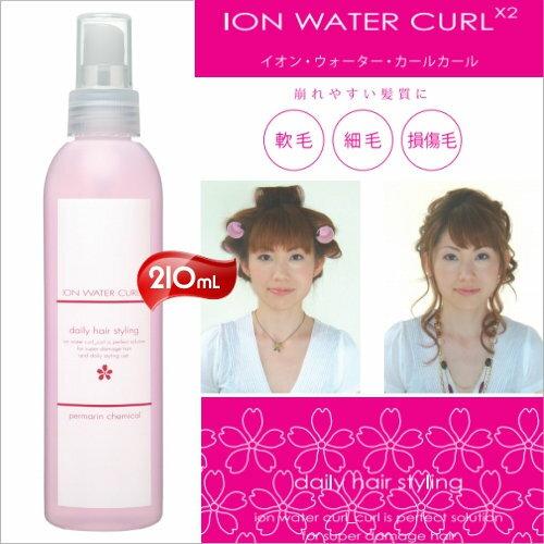 日本IONWATER捲捲抗熱離子水--210mL[54542]細軟髮專用
