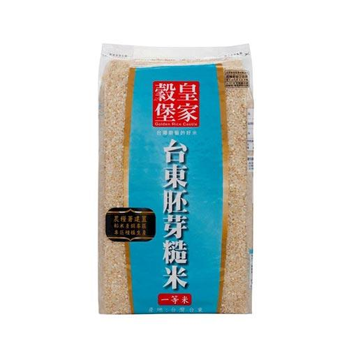 ★買一送一★皇家穀堡台東胚芽糙米2.5KG【愛買】