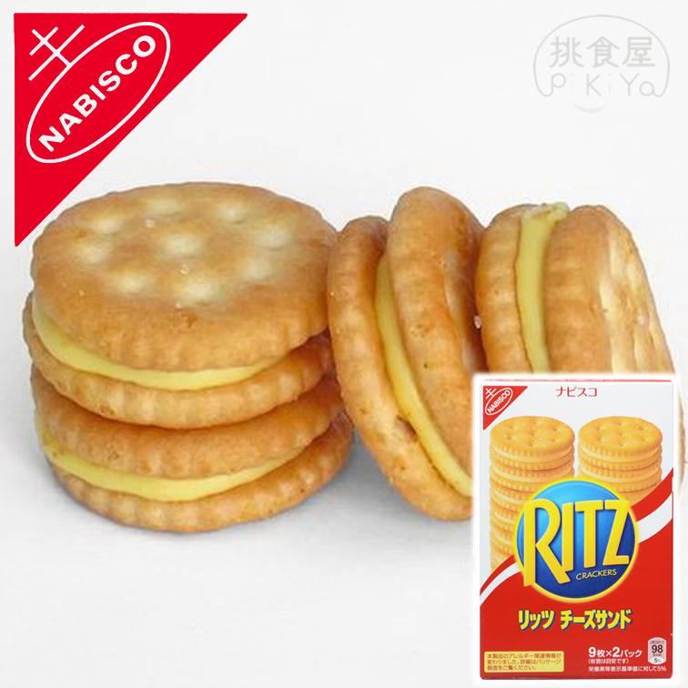 【NABISCO】RITZ經典香濃起司夾心餅乾18枚入 160g ???? ??? ?????? 日本零食