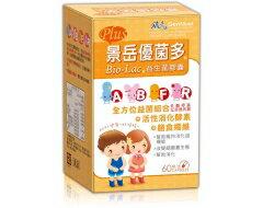 『121婦嬰用品館』景岳 優菌多益生菌膠囊 (60顆/盒)