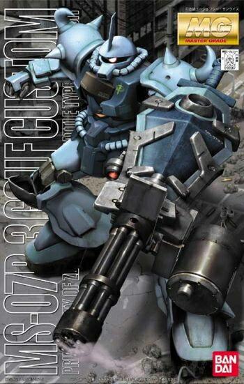 ◆時光殺手玩具館◆ 現貨 組裝模型 模型 鋼彈模型 BANDAI MG 1/100 機動戰士鋼彈 鋼彈08MS小隊 MS-07B-3 古夫特裝型