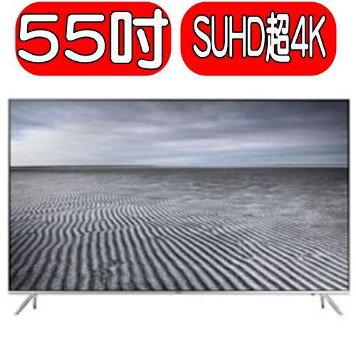 《特促可議價》SAMSUNG三星【UA55KS7000/UA55KS7000WXZW】電視《55吋》
