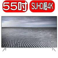 Samsung 三星到《特促可議價》SAMSUNG三星【UA55KS7000/UA55KS7000WXZW】電視《55吋》