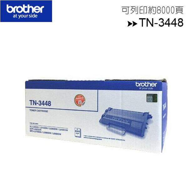 BrotherTN-3448原廠碳粉匣◆適用機種:HL-L5100DN,HL-L6400DW;MFC-L5700DN,MFC-L6900DW