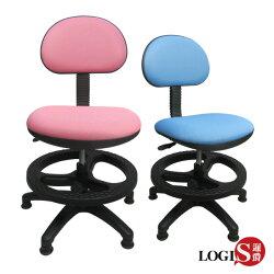 邏爵LOGIS 夢幻粉彩安全兒童椅 成長學習椅 電腦椅 課桌椅 電腦桌 書桌 椅 台灣製造112