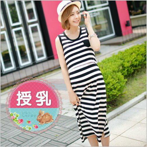 *漂亮小媽咪*涼夏時尚超柔軟莫代爾無袖黑白條紋哺乳衣孕婦長裙連衣裙哺乳裙 哺乳洋裝 BFC1402Li