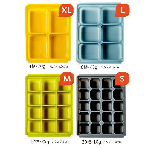韓國Tgm FDA白金矽膠副食品冷凍儲存分裝盒-XL(70G*4格)