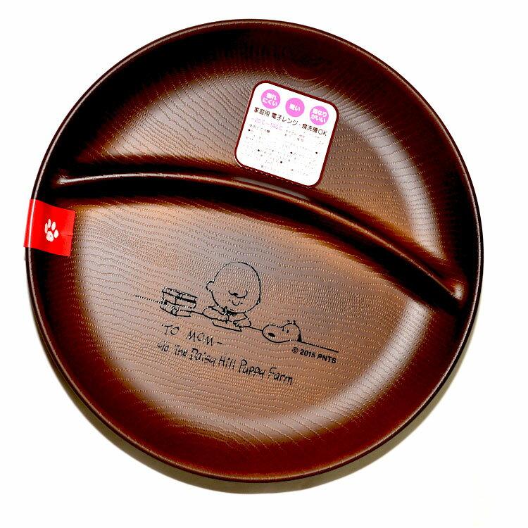 Snoopy 史努比 餐盤 漆器仿木質 日本製 正版商品
