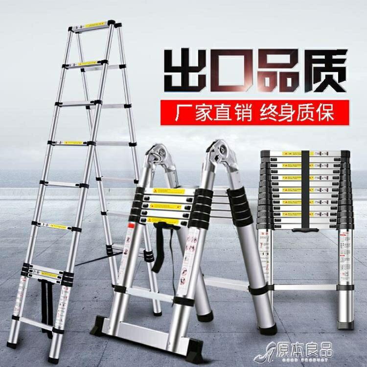 節節升鋁合金加厚直梯單側梯單面梯折疊一字工程梯家用梯子伸縮梯