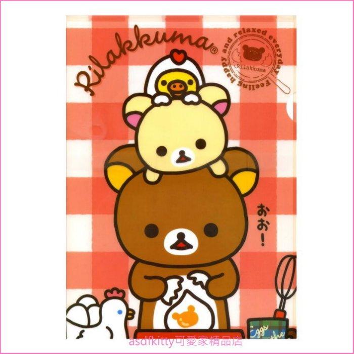 asdfkitty可愛家☆san-x拉拉熊A4資料夾-疊疊樂-日本製