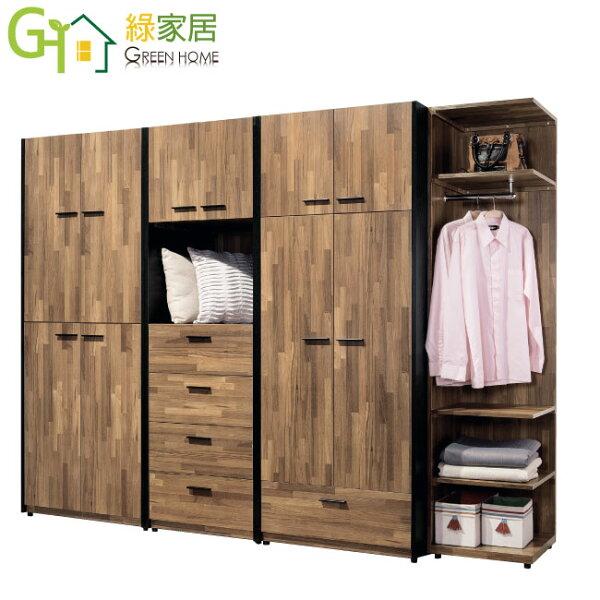 【綠家居】馬魯夫時尚8.5尺木紋開門五抽衣櫃收納櫃組合(吊衣桿+開放層格+五抽屜)