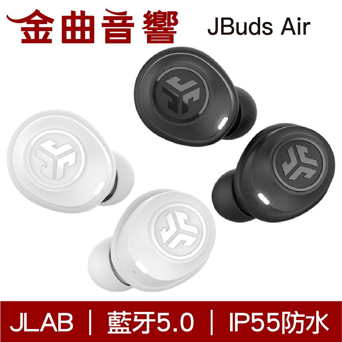 JLab JBuds Air 白 IP55 高防水 真無線 藍芽耳機   金曲音響