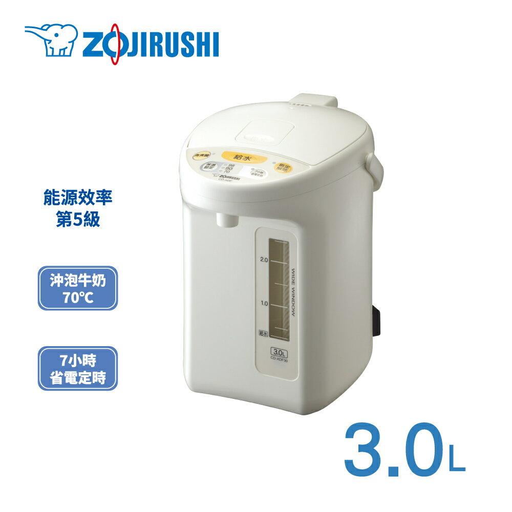神腦家電 象印 CD-XDF30 三公升微電腦熱水瓶 神腦生活
