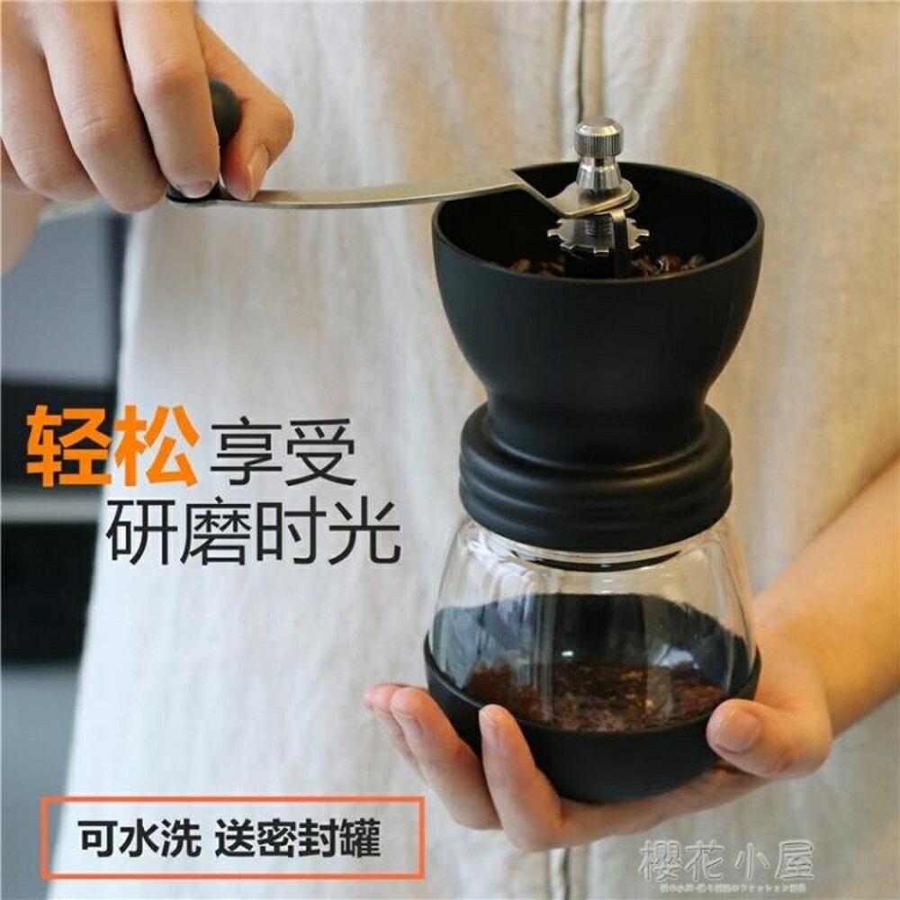 手動咖啡豆研磨機 手搖磨豆機家用小型水洗陶瓷磨芯手工粉碎器林之舍家居