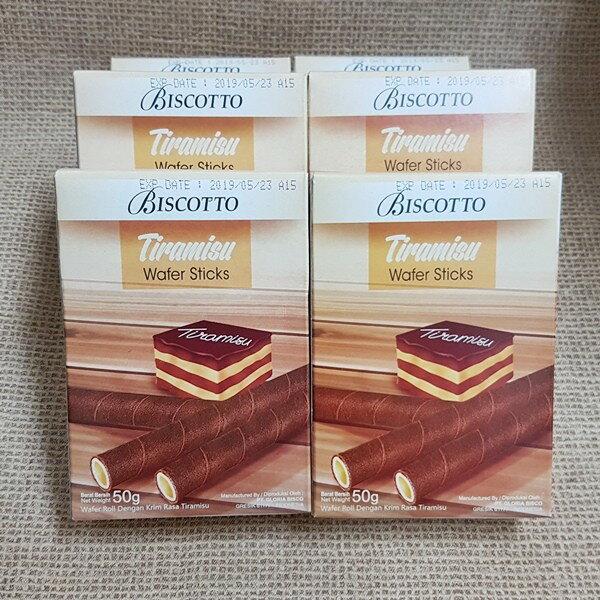(印尼) 好圈子提拉米蘇捲心酥 1組10 盒 (1盒50公克) 特價95元 【8993083938945】