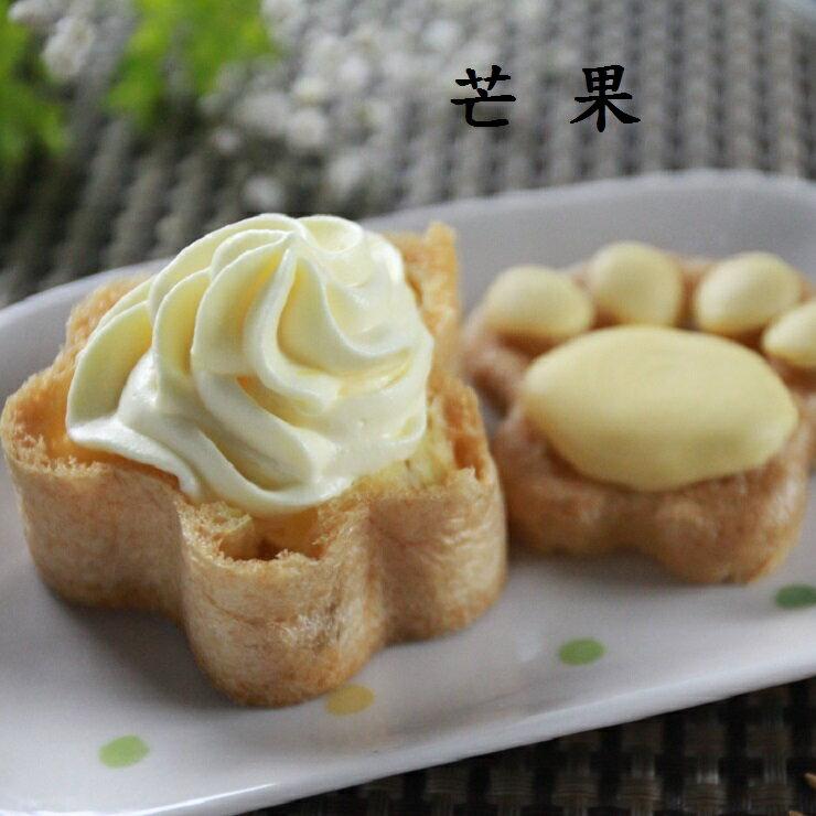 ~盛夏芒果肉球泡芙~就愛芒果口味x6, 就要這一味,今年錯過再等明年!