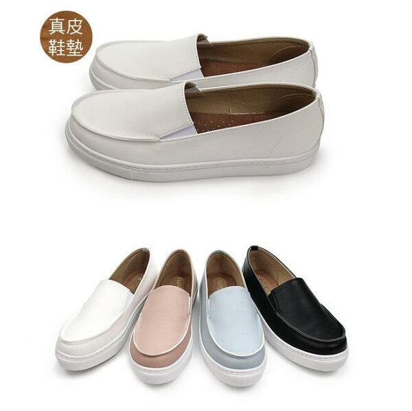 【Mystyle】富發牌1BW09素色高雅休閒鞋(黑.白.粉.水藍)23-25.5號-任兩雙免運