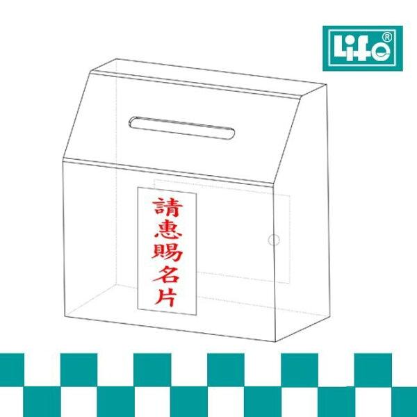 聯盟文具:徠福NO.1197壓克力透明名片箱