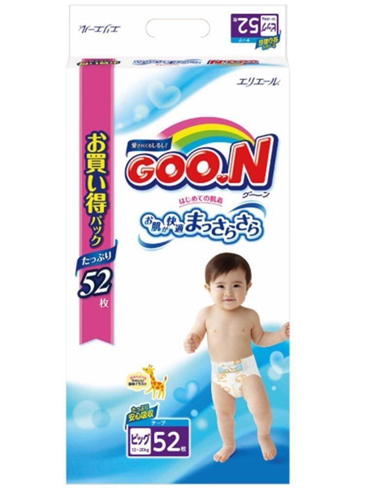 日本大王NHK限定境內版紙尿布(增量版)S / M / L / XL 1箱 3