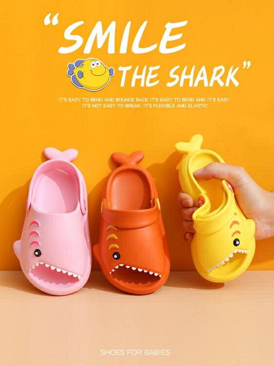 兒童涼拖鞋男童夏季家居室內防滑可愛卡通女童小童寶寶涼鞋外穿 愛尚優品