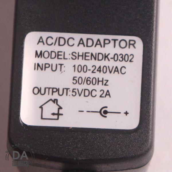 DC 5V2A 電源供應器 內徑2.1 外徑5.5 電子 AC110-240V 變壓器 電壓轉換器 歡迎大量訂購 可開發票 (19-222) 2