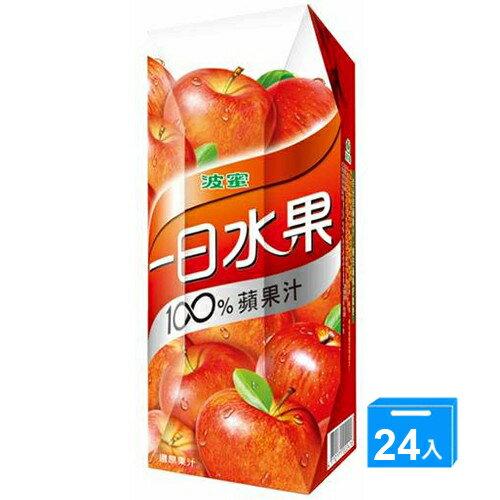 波蜜一日水果100%蘋果汁PR250ml*24【愛買】