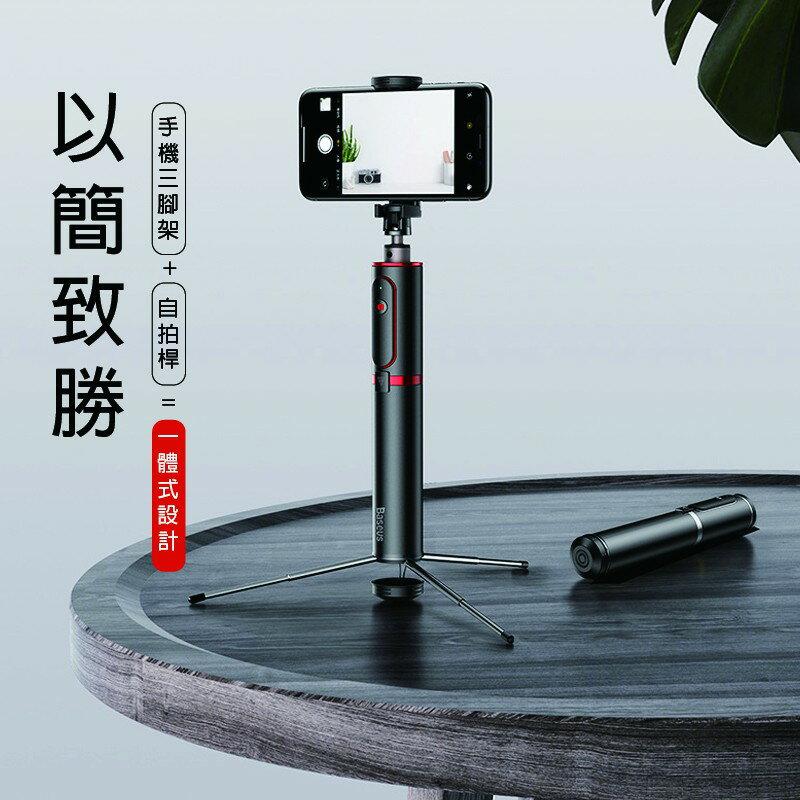 一體式手機直播多功能桌面支架藍牙遙控自拍杆帶三腳架手機支架懶人架 4