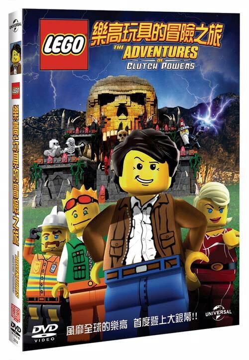 樂高玩具的冒險之旅 Lego: The Adventures Of Clutch Powers (DVD)