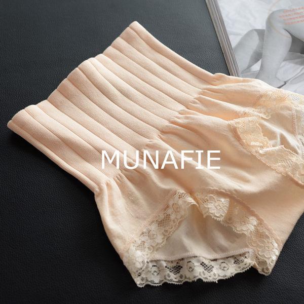 日單MUNA無痕高腰收腹提臀美體褲 MUT9889