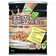【博能生機】有機藜麥黑穀奶800公克/罐~買1送1特惠中!!