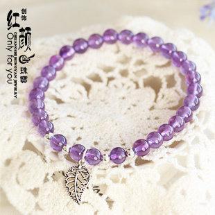 紫水晶手鏈 女 紫水晶手鏈 紫水晶銀葉子手串手鏈