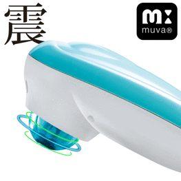 MUVA輕氛震垂按摩棒/個【美十樂藥妝保健】