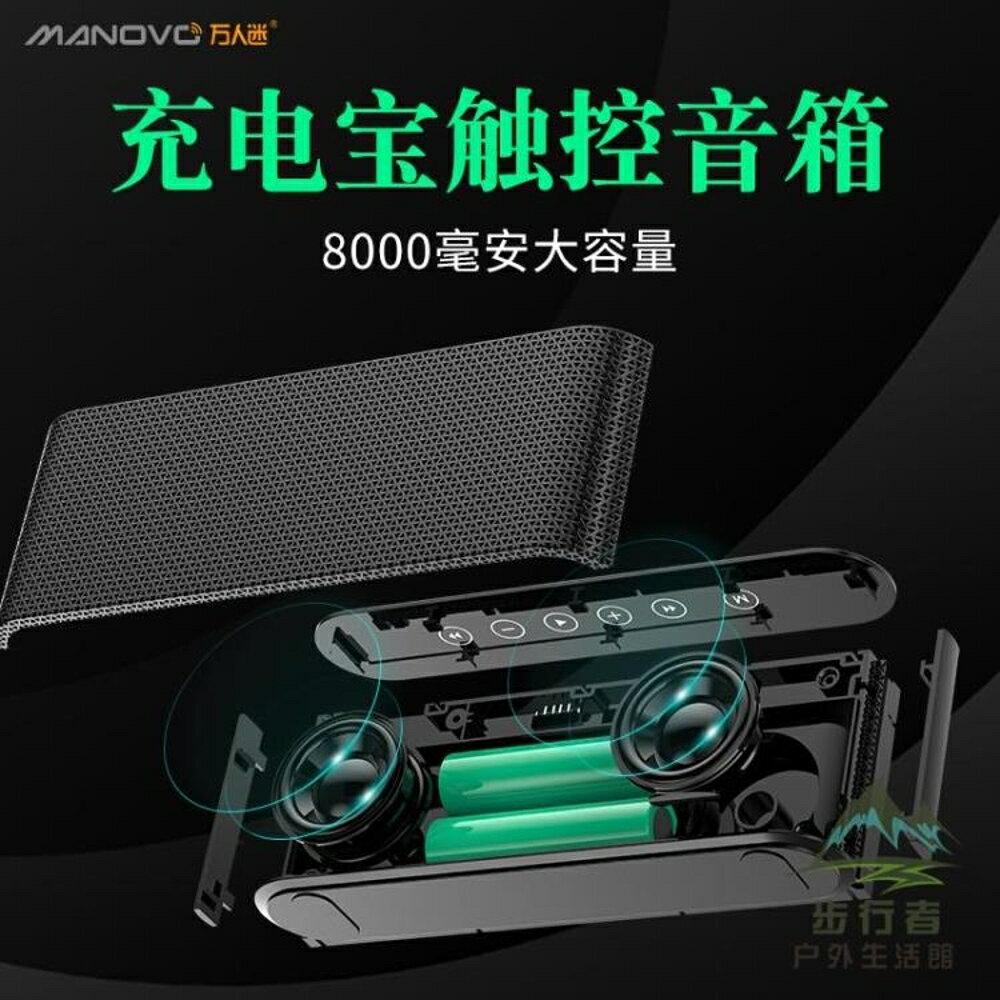 無線藍牙音響便攜迷你充電寶超重低音炮移動電源