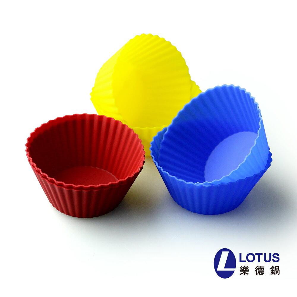 【LOTUS樂德】矽紅馬芬杯6入烤模(7.5*5cm)