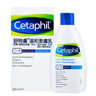 【Cetaphil 舒特膚 】溫和潔膚乳 200ml - 限時優惠好康折扣