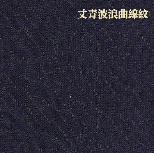 傑適達Jesda 甲殼素抗菌紳士襪 舒適吸汗長效防臭(三雙組24-26cm) 6
