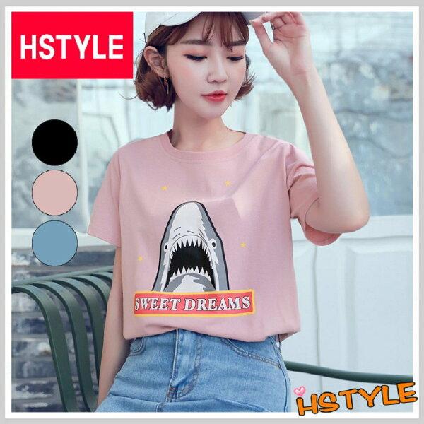 T恤圓領鯊魚印花短袖T恤NF9687-創翊韓都