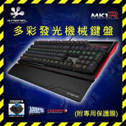 B.FRIEND MK1R CHERRY軸 青軸 多彩發光 機械鍵盤 附專用保護膜 鍵盤 鍵盤 遊戲鍵盤