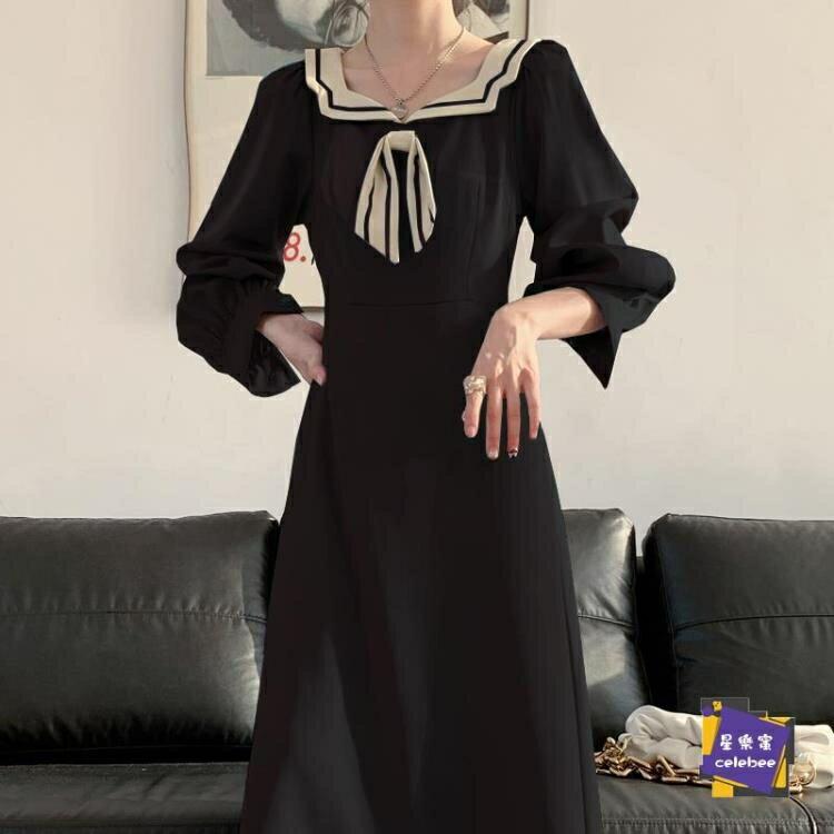長袖洋裝 秋裝2020年新款法式復古減齡氣質海軍領洋裝設計感小眾顯瘦長裙【全館免運 限時鉅惠】