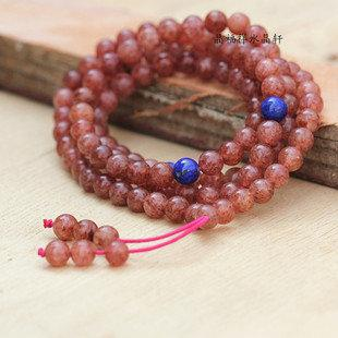 草莓晶手鏈 魅力女士手鏈 草莓晶108佛珠手鏈 水晶佛珠連