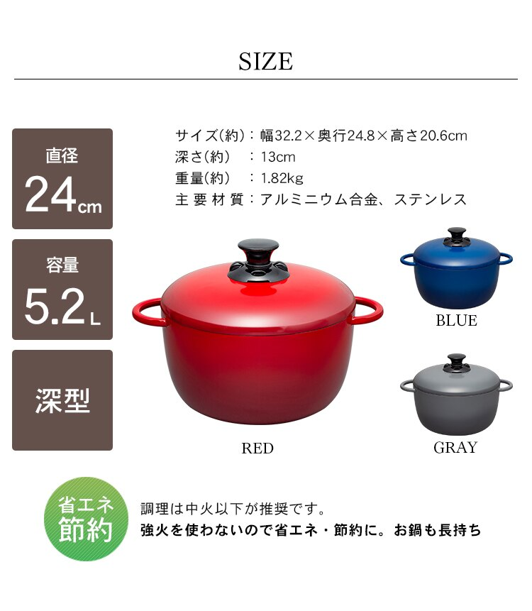 單品免運  /  日本IRIS OHYAMA  /  簡約時尚 無加水鍋 深型 24cm  /  手提鍋 兩耳鍋 / 無水烹調鍋。共3色-日本必買 日本樂天代購(6480) 8