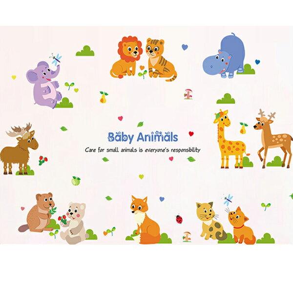 BO雜貨【YV2894-1】新款壁貼無痕創意壁貼居家裝飾河馬鹿斑比卡通動物寶寶SK9104