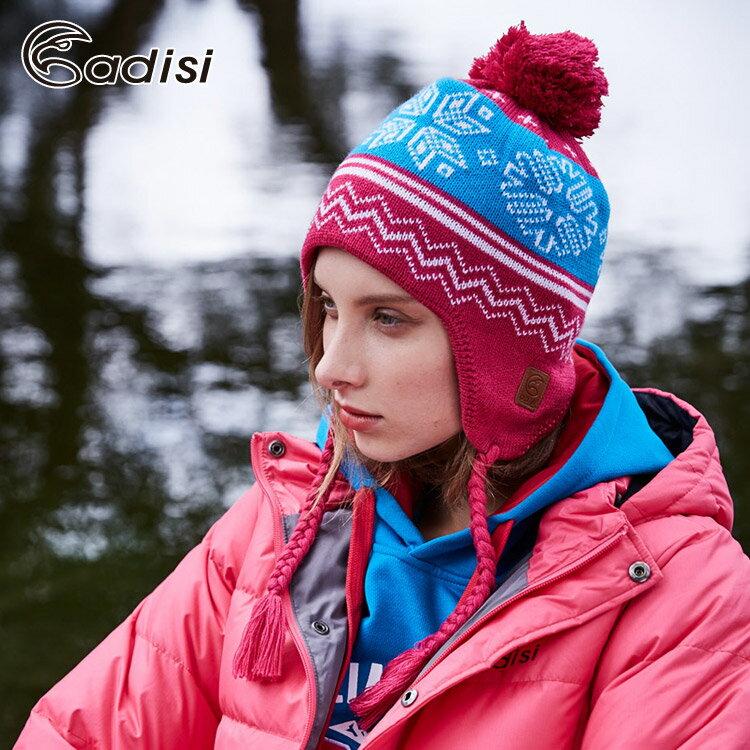 ADISI 雪花毛球針織保暖護耳帽AS16115 (S-M) / 城市綠洲 (帽子、毛帽、針織帽、保暖帽)