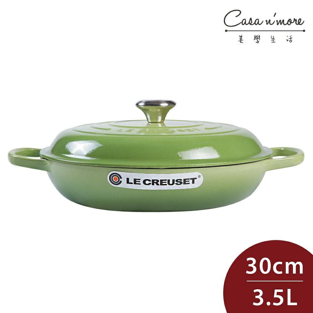 Le Creuset 新款壽喜燒琺瑯鑄鐵鍋 湯鍋 燉鍋 淺底鍋 30cm 3.5L 棕櫚綠 法國製