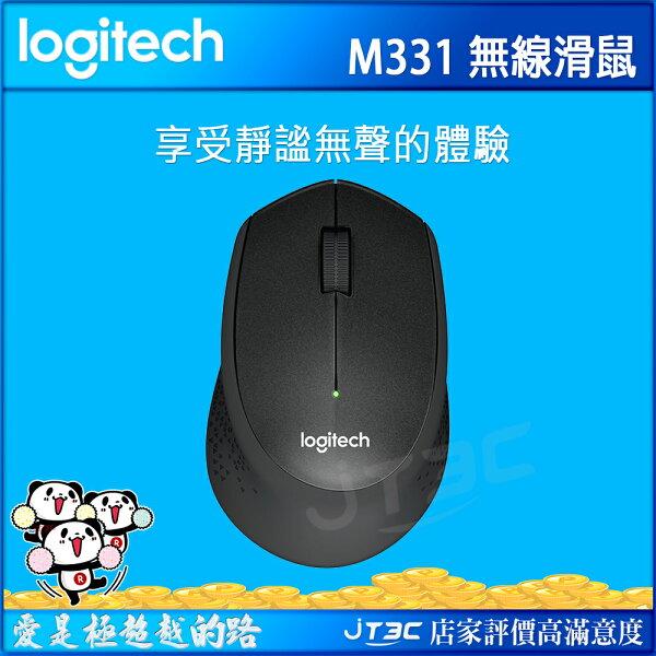 【滿3千15%回饋】Logitech羅技M331無線滑鼠黑色