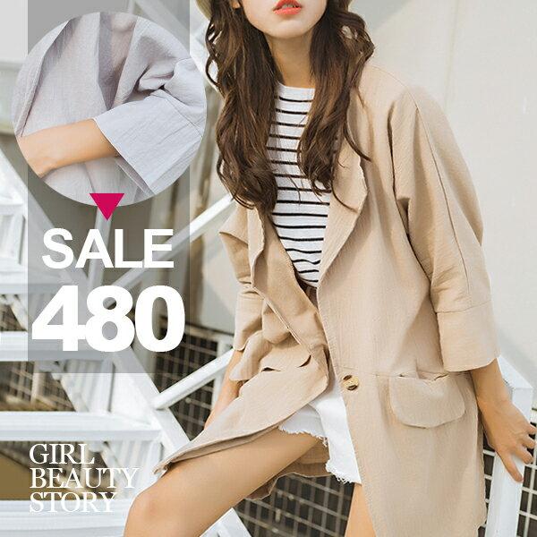 SiSi Girl:SISI【C7029】Bf男友風寬鬆簡約百搭七分袖中長款棉麻罩衫外套