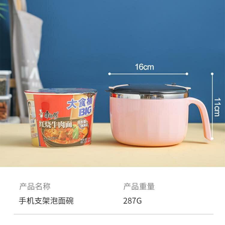 304不銹鋼泡面碗飯盒帶蓋方便面吃飯碗【薇格嚴選】
