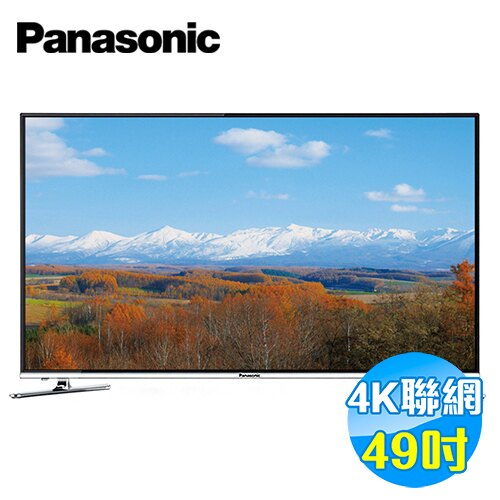國際 Panasonic 49吋 4K UHD 智慧聯網液晶電視 TH-49CX500W
